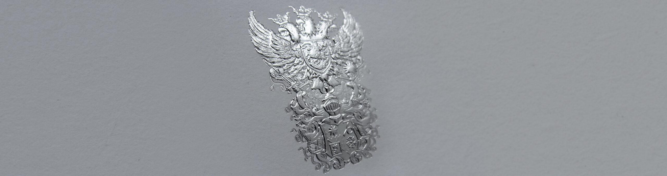 Foil Stamping Prometheus
